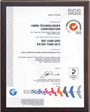 HIWIN Corporation, ISO 13485 certificate from SGS United Kingdom Ltd.