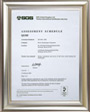 HIWIN Corporation, ISO 9001 certificate from SGS Yarsley Ltd. In 1992