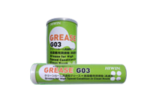 1kg Heavy-Loading HIWIN Grease Can